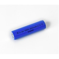 Lithium Batterie 18650 2600mAh
